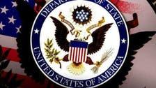 آمریکا: ما متعهد به حمایت از پادشاهی سعودی در برابر حملات حوثیها هستیم