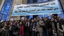 iCondemn: Satirical app helps Muslims 'condemn' extremism