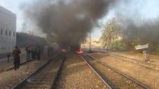 مصر.. خروج قطار عن مساره بعد انفجار عبوة ناسفة