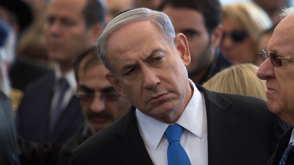 The Associated Press, Jerusalem