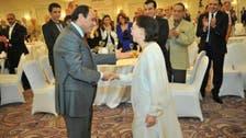 الرئاسة المصرية تنعي سيدة الشاشة العربية فاتن حمامة