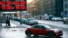 صندوق الثروة الروسي يستعد لمشاريع تنموية جديدة
