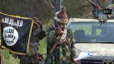 بوکو حرام کے سربراہ پر انسانیت مخالف جرائم پر فرد الزام