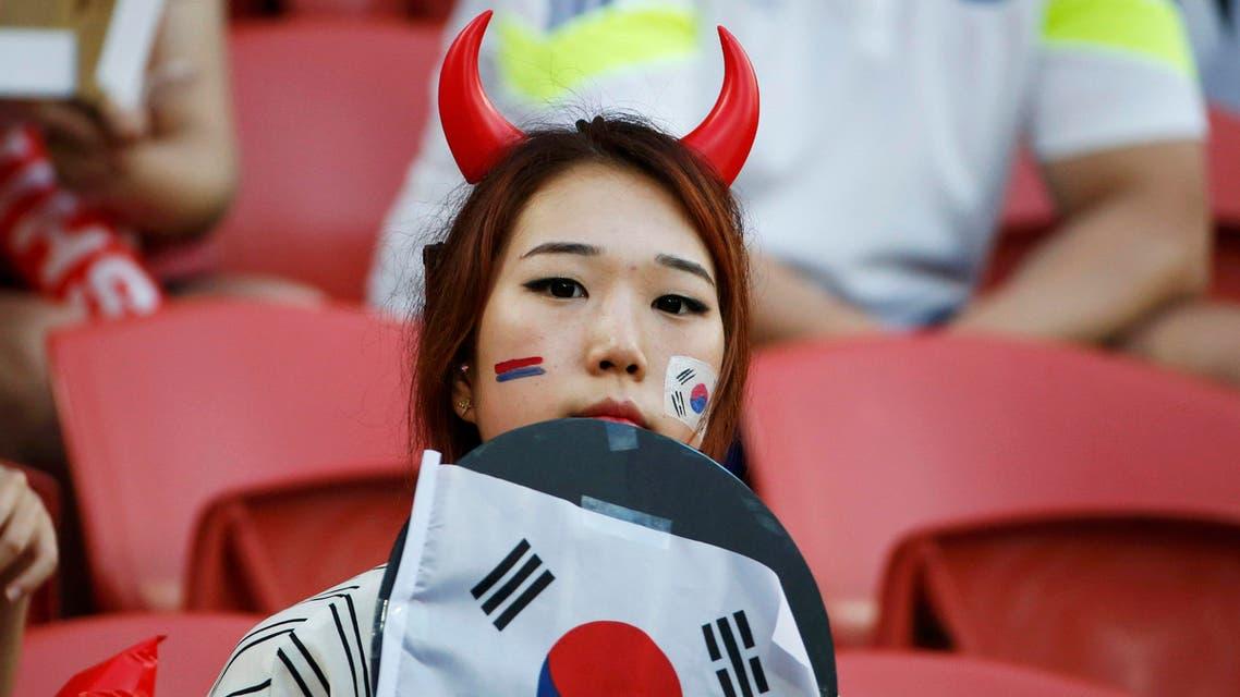 شيطانة.. كورية