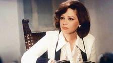 'Lady of Arab screen' Faten Hamama dies
