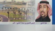 """""""الخضري"""" السعودية تحقق قفزة بأرباحها الفصلية 438%"""