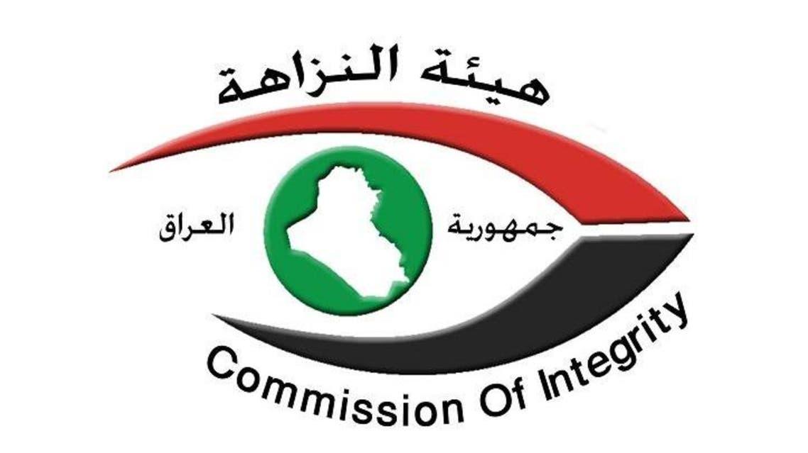 هيئة النزاهة في العراق