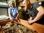 بلجيكا تعيد لمصر هيكلا عظميا بشريا عمره 35 ألف عام