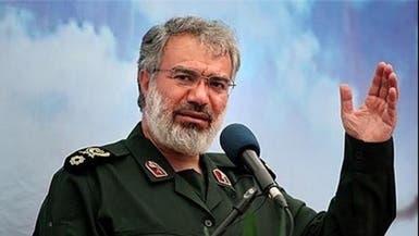 مسؤول بالحرس الثوري يشبّه الاحتجاجات بالحرب العراقية - الإيرانية