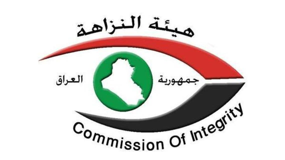iraq crupption
