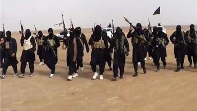 عسكريون متقاعدون انضموا إلى داعش وفرنسا متخوفة