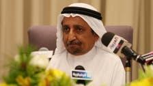 Oil slump slashes Saudi Basic Industries Q4 profit 29 pct