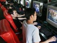 ألعاب الفيديو تفتك بمهووس أمضى 3 أيام في مقهى إنترنت