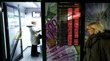 سويسرا تحاول تهدئة الأسواق بعد زلزال رفع سقف العملة