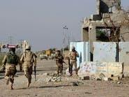 آلاف المنازل المفخخة تحيط بأطراف العاصمة بغداد