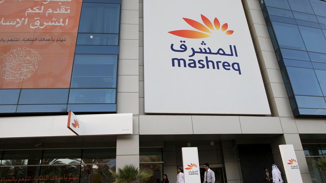 Dubai Mashreq Reuters