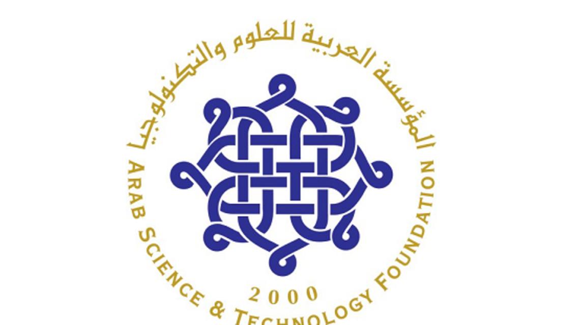 المؤسسة العربية