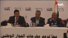 یرغمال یمنی عہدیدار کی رہائی کے لیے حوثیوں کو24 گھنٹے کا الٹی میٹم