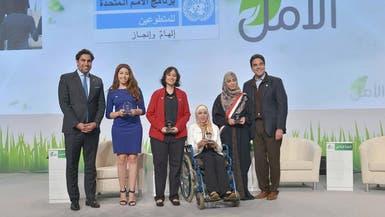 """الشباب والأمل.. وحفل """"MBC"""" مع الأمم المتحدة"""