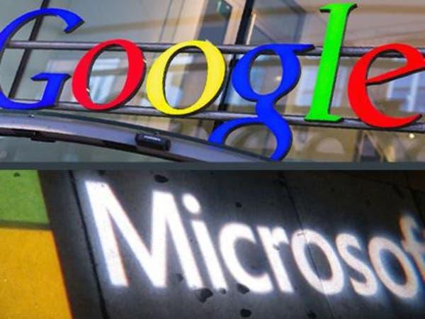 اتفاق سلام شامل بين مايكروسوفت وغوغل