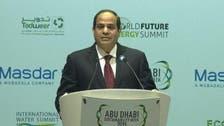 السيسي أمام قمة الطاقة بالإمارات: أمن الخليج خط أحمر