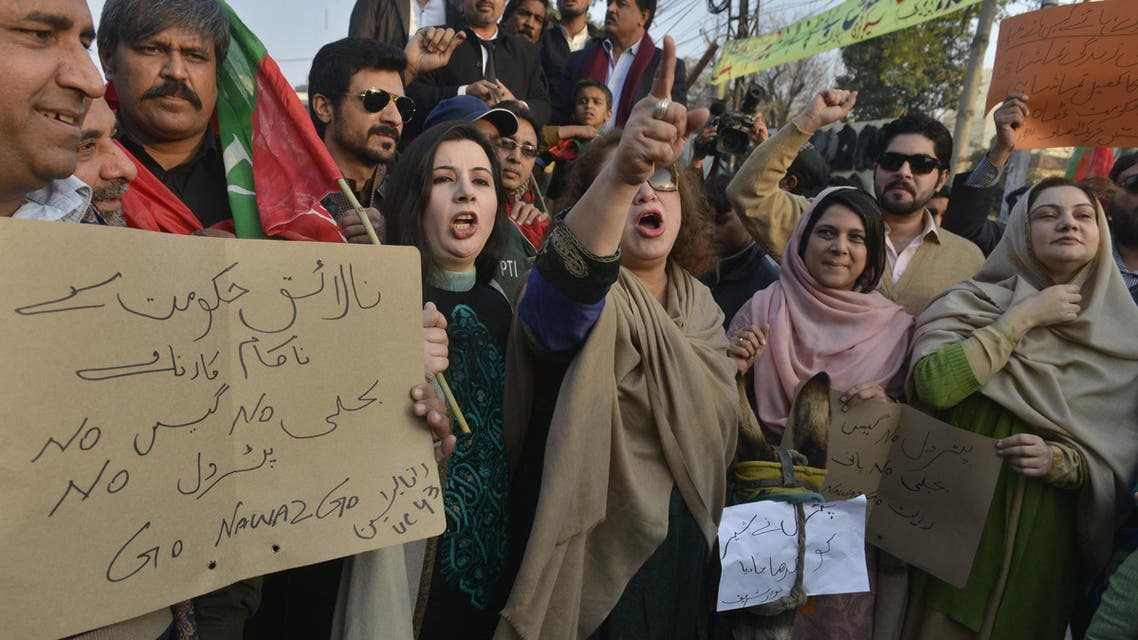 Pakistan protests over gasoline AFP