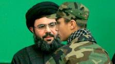 Lebanon on edge after Israeli attack on Hezbollah