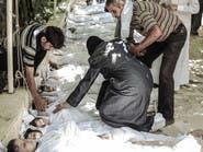فرنسا تجمد أصول 3 أفراد و9 شركات لصلتهم بكيمياوي سوريا