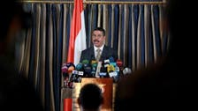 Houthi rebels surround Yemen PM's residence