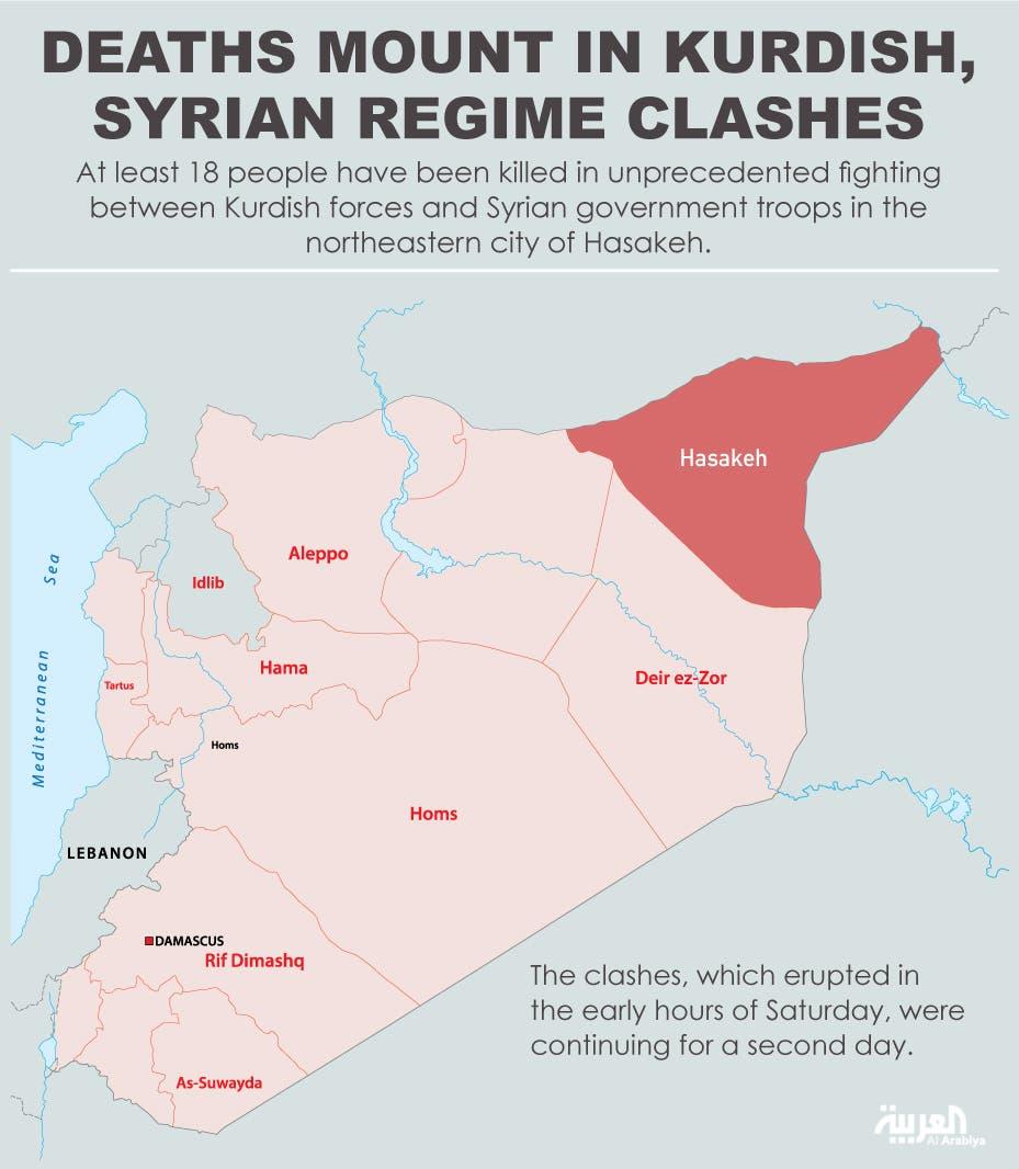 Infographic: Deaths mount in Kurdish, Syrian regime clashes
