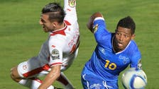 Cape Verde hold Tunisia at Nations Cup