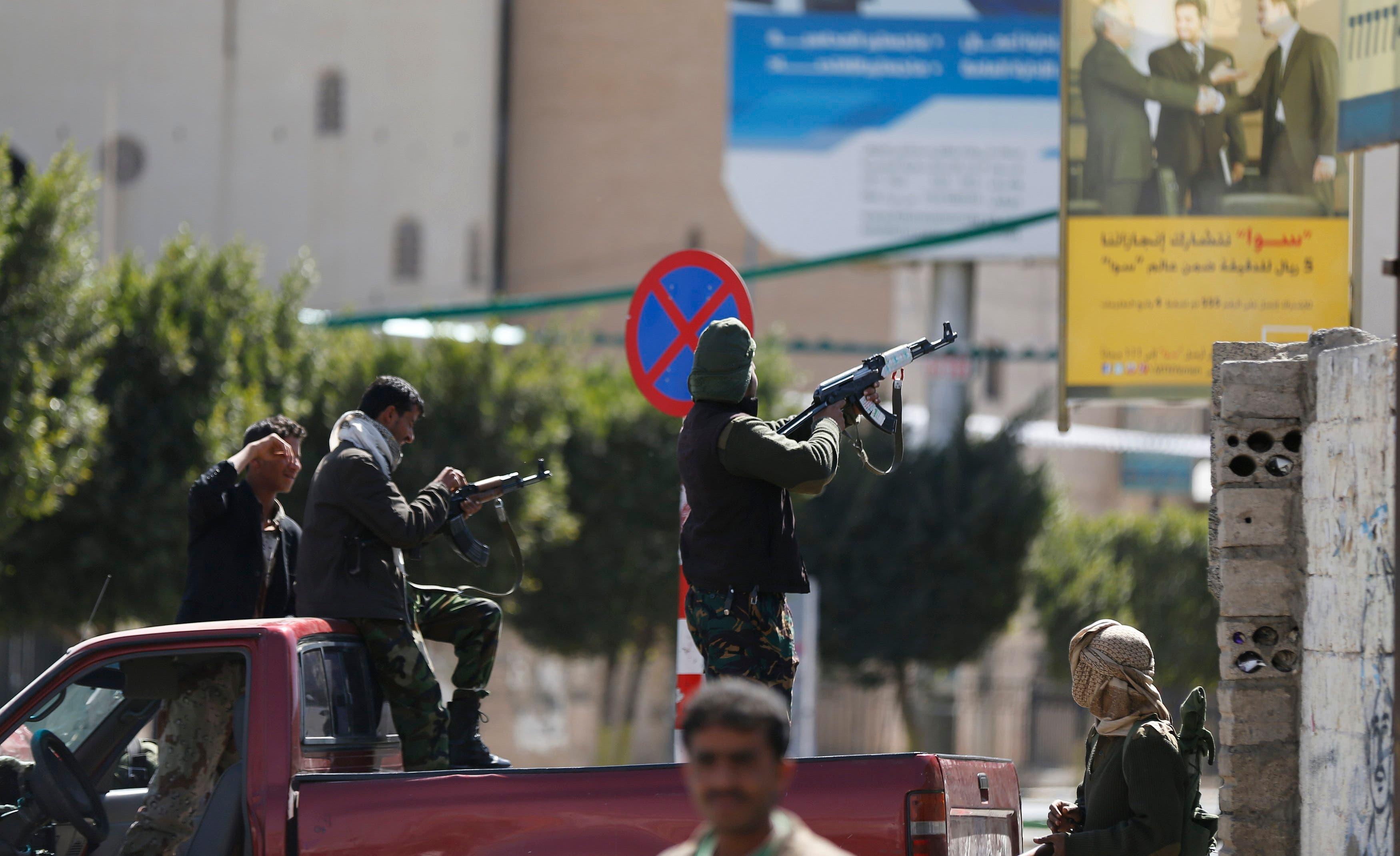 معارك الحوثيين في اليمن أمام القصر الرئاسي