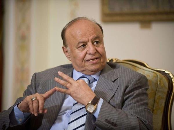 اليمن.. الرئيس هادي يستقيل والبرلمان يرفض