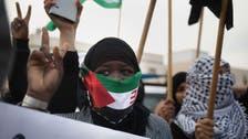 Israel Arabs declare nationwide strike after Bedouin deaths