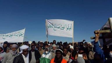 الجزائر.. فشل حكومي في وقف استغلال الغاز الصخري