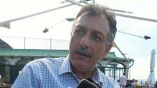 Libyan OPEC representative missing in Tripoli