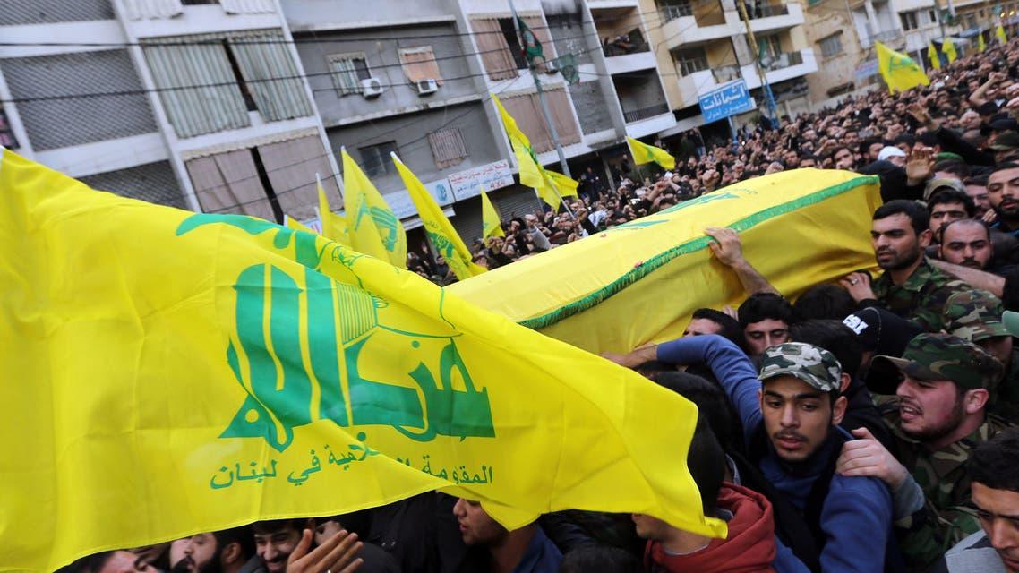 Hezbollah AFP