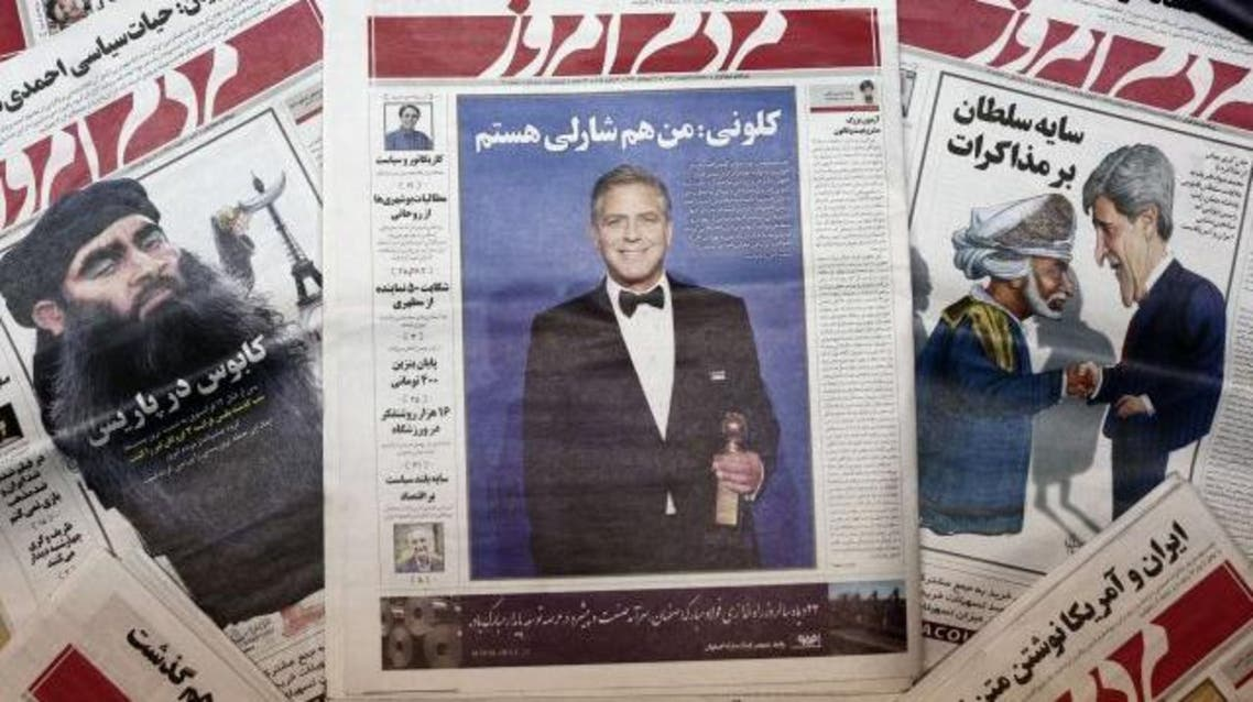 A picture taken in Tehran shows copies of the headline of Iranian reformist newspaper Mardom-e Emrouz (People of Today) on Jan. 17, 2015. (AFP)