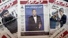 "Iranian paper banned for showing Clooney wearing ""Je suis Charlie"" pin"
