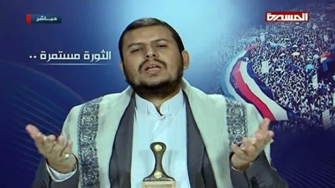 زعيم الحوثيين في اليمن عبدالملك الحوثي