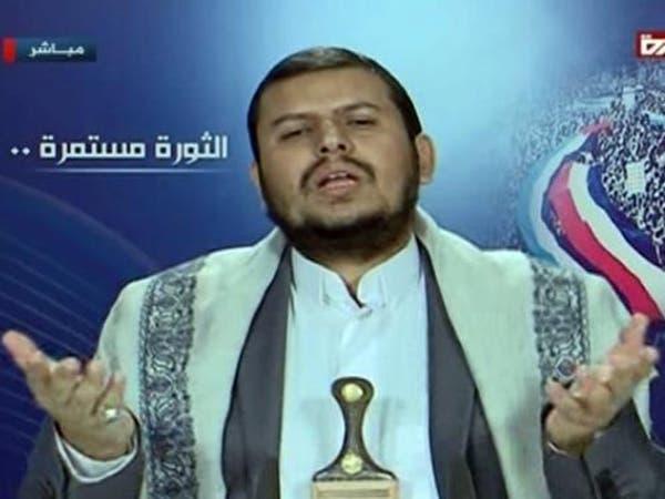 اليمن.. انتهاكات حوثية متلاحقة ضد الصحافيين