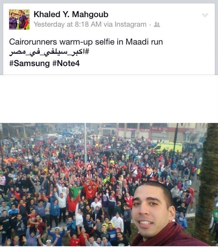 Egypt selfie instagram