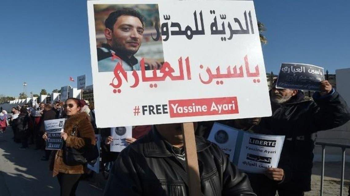 مسيرة تطالب بالإفراج عن المدون ياسين العياري في تونس