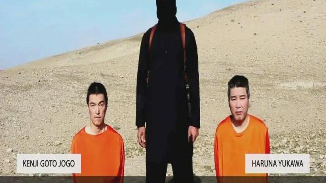 THUMBNAIL_ داعش يهدد بقتل يابانيين ويطالب طوكيو بفدية