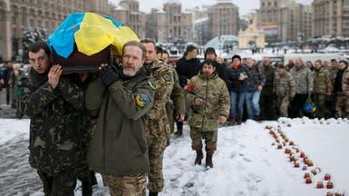 """مقتل 5 مدنيين ليلاً في """"دونيتسك"""" شرق أوكرانيا"""