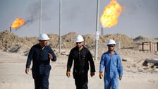 Oil prices have reached 'bottom': Iraqi minister