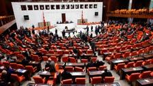 تركيا.. حزب المعارضة الرئيسي باقٍ بالبرلمان