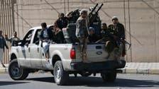 جی سی سی:حوثیوں کی صدارتی محل پر چڑھائی کی مذمت