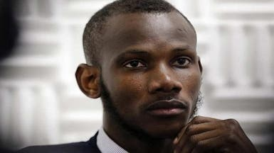 شجاعة شاب مالي ضد الإرهاب منحته الجنسية الفرنسية
