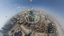 Dubai team creates virtual online tour of the Gulf boomtown